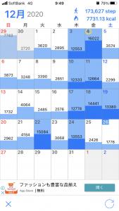 3C8DF5ED-0DBE-4292-9492-A4DFF05E756D