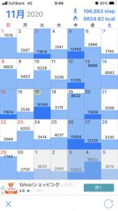 A20B5FBB-B61C-4C19-9EEC-F95AC4F1104E