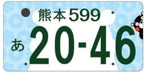 B6EC346B-8590-4988-A912-7E6D3D9B21E1