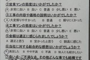 DSC_0021