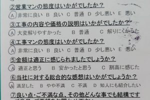DSC_0445