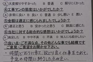 DSC_1007